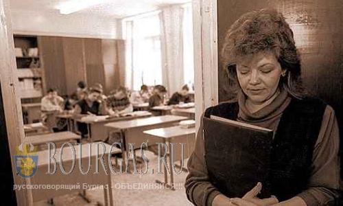 В Болгарии грядут массовые увольнения учителей, учителям в Болгарии