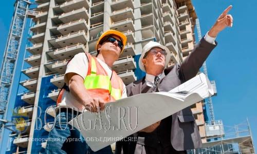 В Болгарии спад объемов строительства