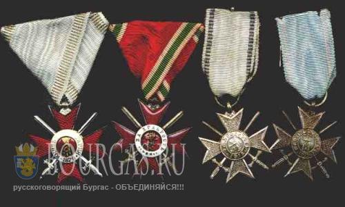 В Болгарии торгуют реликвиями русско-турецкой войны