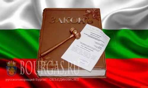 В Болгарии вносят изменения в закон О туризме