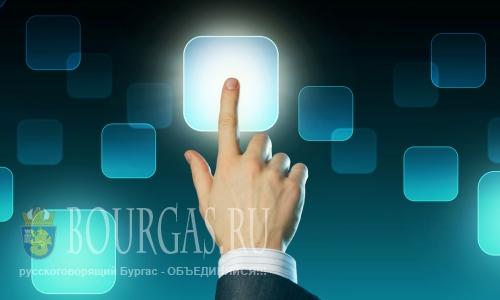 В Болгарии вводят госзаказ на молодых специалистов
