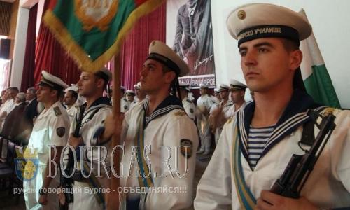 В Болгарии заботятся об офицерах ВМФ