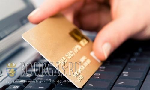 В Бургасе можно будет платить налоги он-лайн