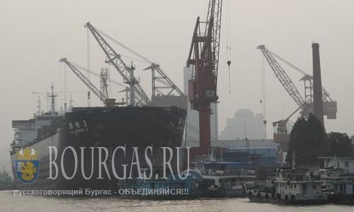 В Китае спустили на воду болгарское судно
