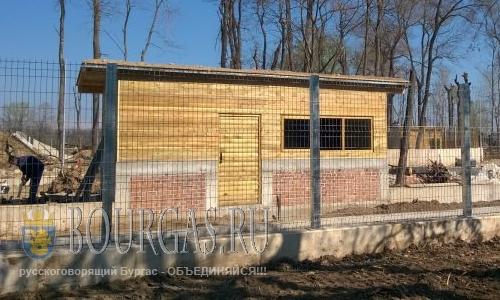 мВ Пловдиве постоят новый зоопарк