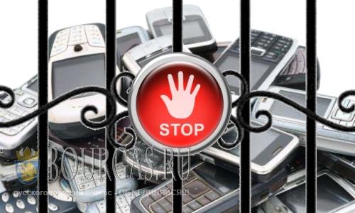 В тюрьмах Болгарии будут глушить сигнал GSM
