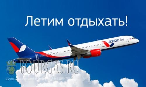 Воронеж станет ближе к курортам Болгарии