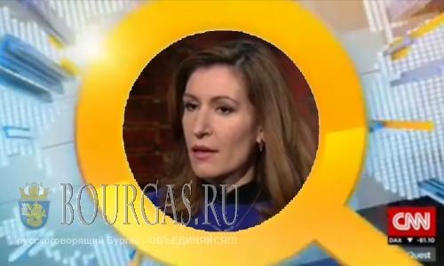 Ангелкова рекламирует туристическую Болгарии на CNN