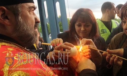 Благодатный огонь прибыл в Софию