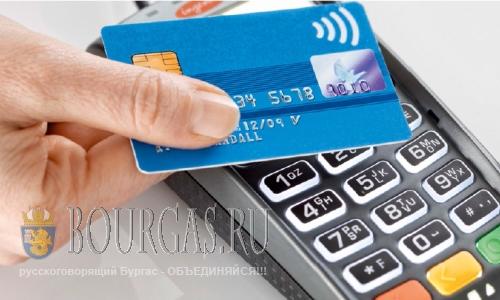 Болгария переходит к бесконтактным POS терминалам