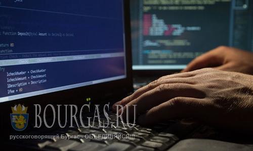 Болгария зовет IT специалистов