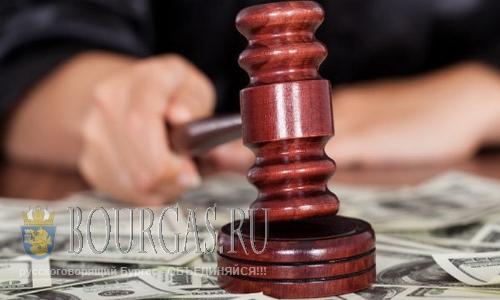 Болгарская судебная система по-прежнему не свободна