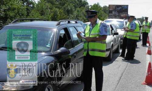 Болгарские авто без ОСАГО, будут сняты с регистрации