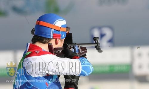 Болгарские биатлонисты будут готовится в Сандански