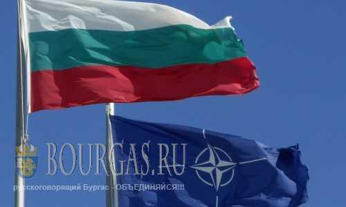 Болгарские военные будут служить в дивизии НАТО, НАТО в Болгарии