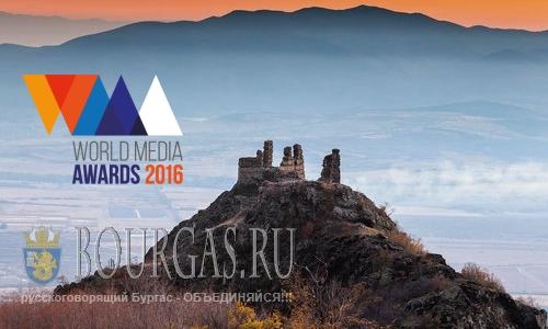 Болгарскую рекламу туризма оценили на WorldMediaFestival