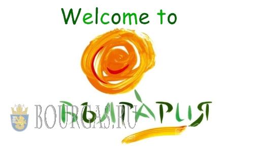 Болгары одни из самых гостеприимных в Европе
