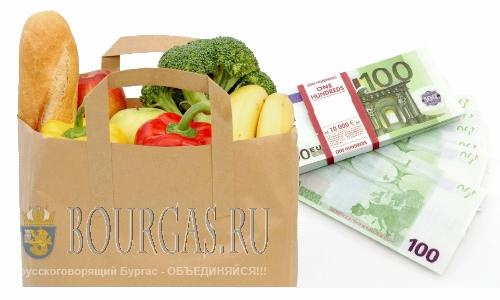 Болгары проедают около 20% своих доходов