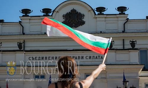 Болгары протестуют
