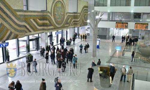 Центральный ЖД вокзал в Софии