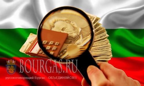Депозиты в болгарских банках