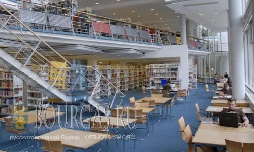 Государственные библиотеки в Болгарии обновят