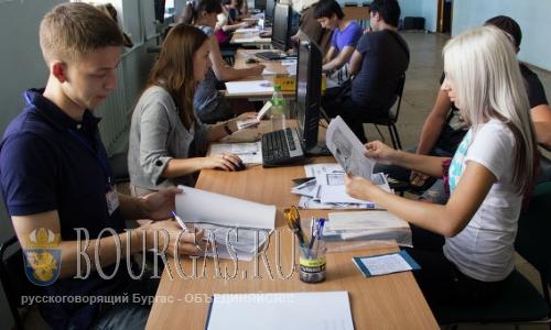 студентов в Болгарии
