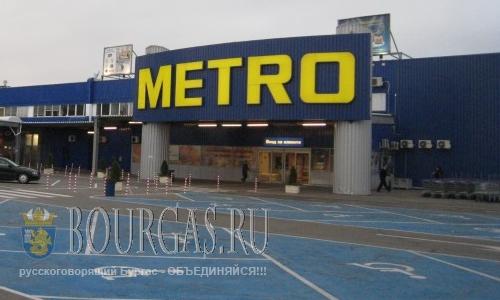 Маркеты Метро в Болгарии торгует второсортным товаром