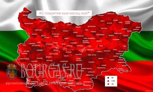 Mtel в Болгарии запускает 4G