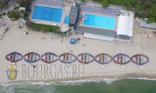 На одном из пляжей Варны установили рекорд