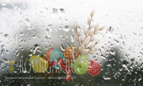 На Пасху в Болгарии ожидают дожди, осень в Болгарии