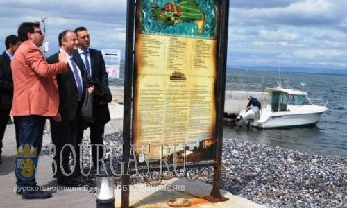 Новый посол США в Болгарии посетил Бургас