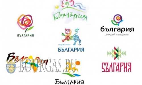 Новый туристический логотип Болгарии