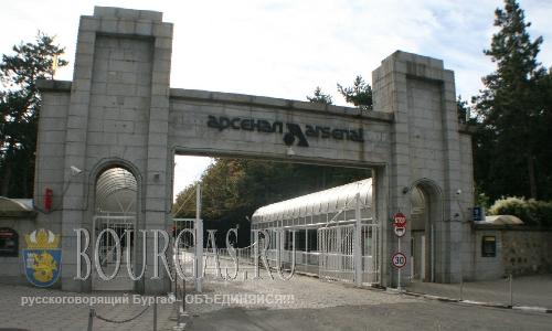 Очередные взрывы на заводе «Арсенал» в Болгарии