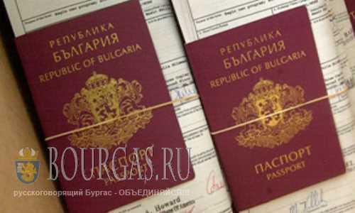 Около 30 000 болгар в 2015 году эмигрировали из Болгарии