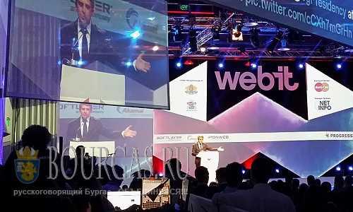 президент Болгарии Росен Плевнелиев на открытии фестиваля Webit