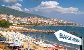 Работать на курортах Болгарии некому