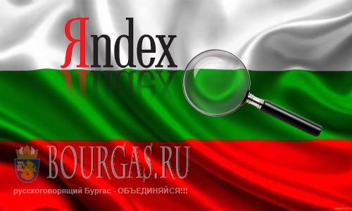 Рост популярности болгарских курортов подтвердил Яндекс