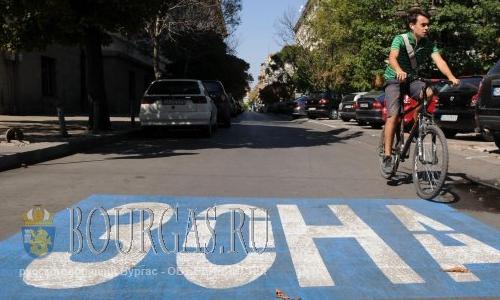 Синя Зона в Бургасе