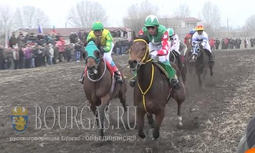 скачки в Сандрово
