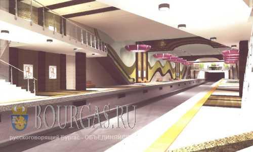 Софийское метро - станция Витоша