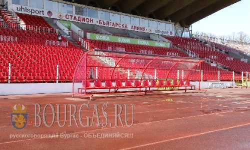 """Софийской стадионе """"Болгарской армии"""""""