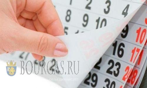 Страстная пятница в Болгарии официально является нерабочим днем