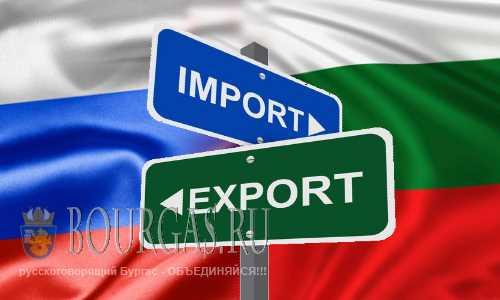 Товарооборот между Болгарией и Россией
