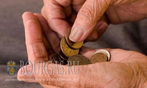 У болгарских пенсионеров хотят отнять часть пенсии