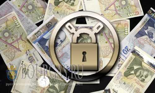 В Болгарии арестовывают пенсионные счета