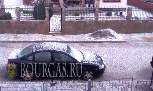 В Болгарии город Ямбол засыпало градом