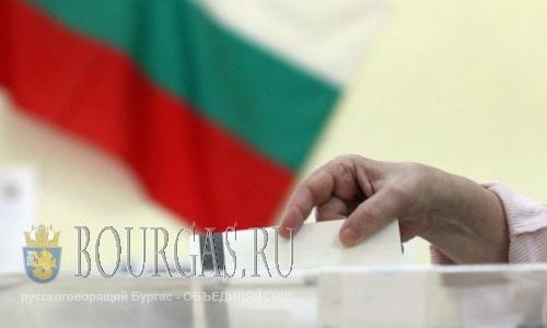 В Болгарии хотят ввести общеобязательное голосование