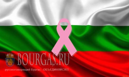 В Болгарии нашли средство против рака
