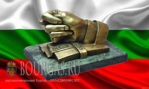 В Болгарии не всегда выплачивают зарплату вовремя